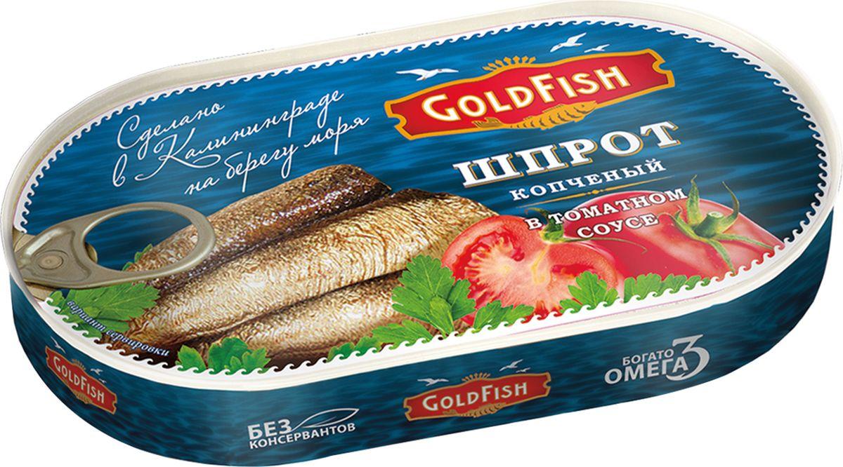 Gold Fish Шпроты в томатном соусе, 175 г gold fish горбуша 245 г