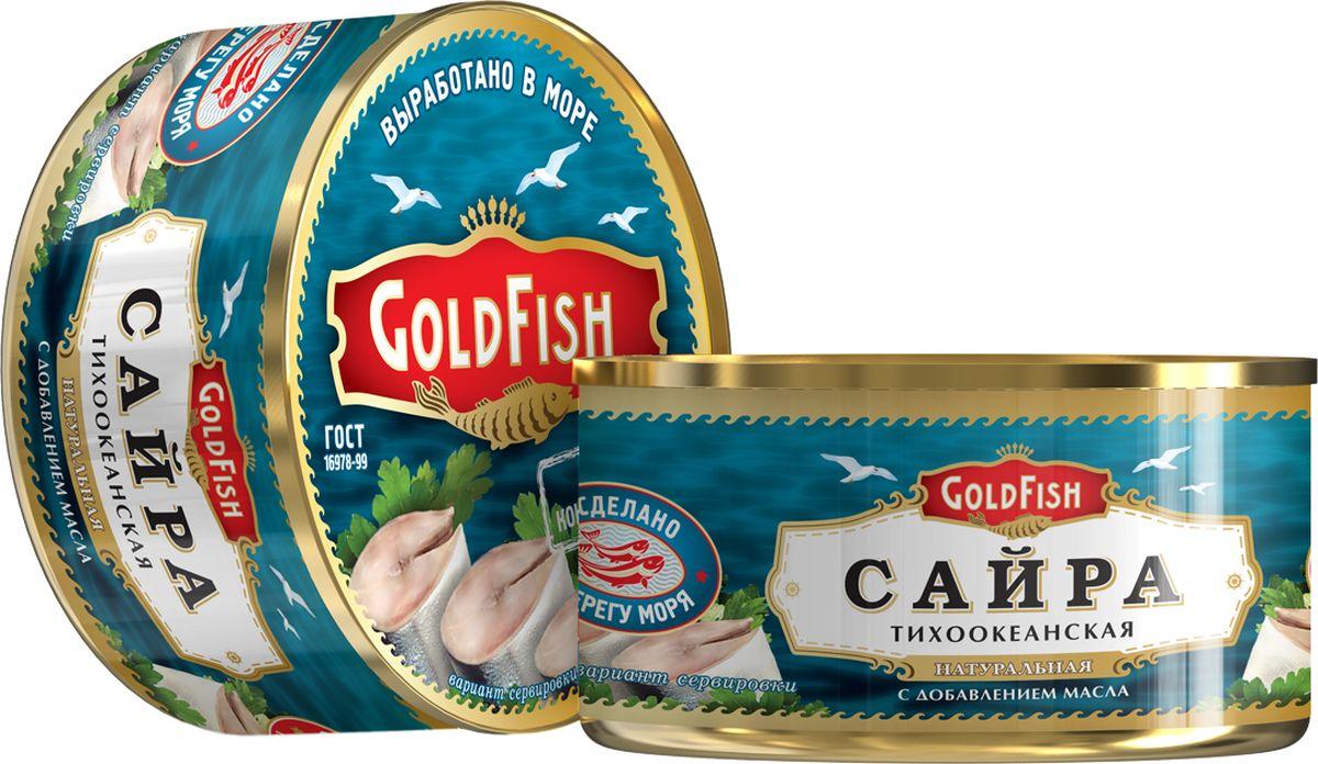 Gold Fish Сайра тихоокеанская натуральная с добавлением масла, 230 г heinz пюре хек с картошечкой с 8 месяцев 120 г