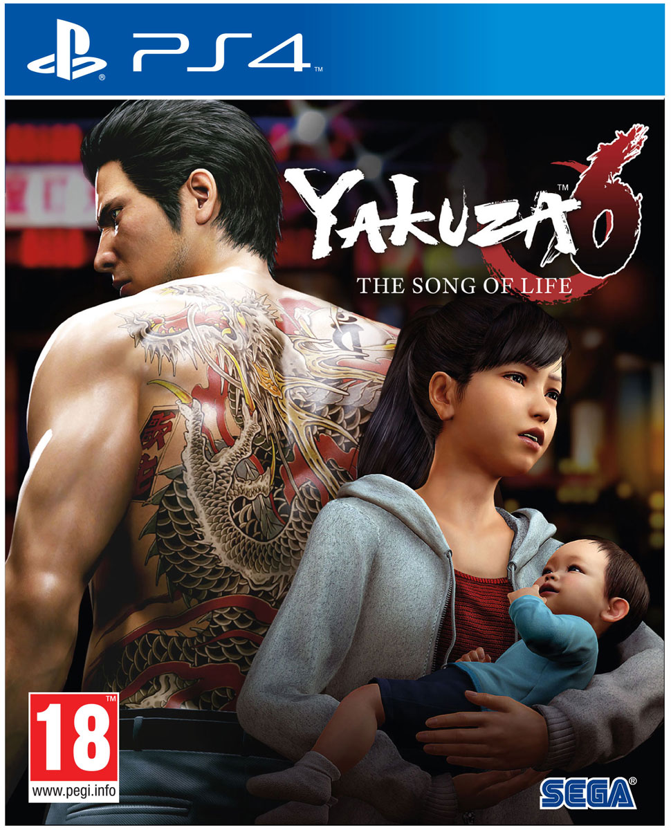 Zakazat.ru Yakuza 6: The Song of Life. Essence of Art Edition (PS4)