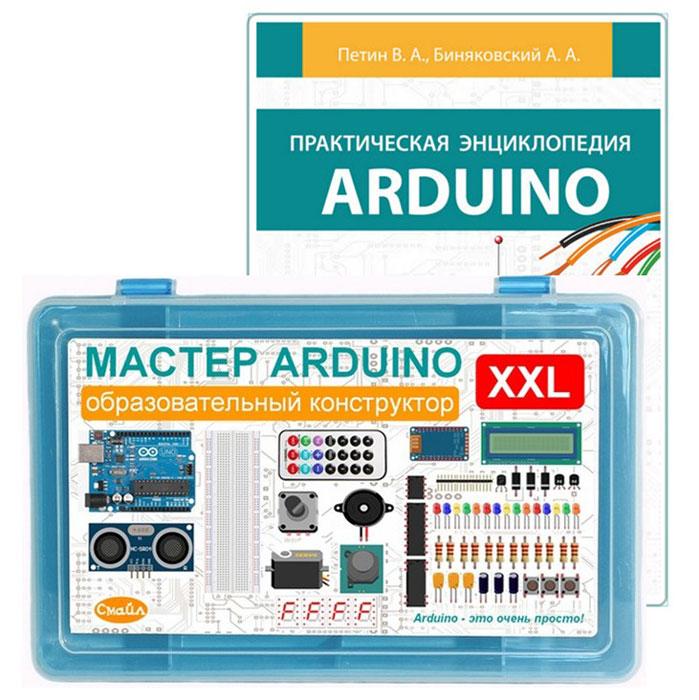 Смайл Образовательный конструктор Мастер Arduino XXL + книга gsm gprs shield wireless extension board module for arduino