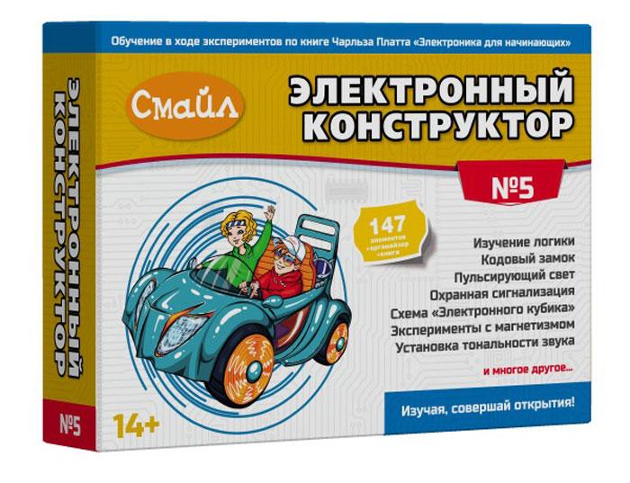 Смайл Электронный конструктор Набор №5