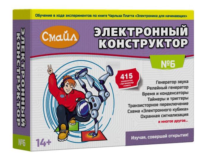 Смайл Электронный конструктор Набор №6
