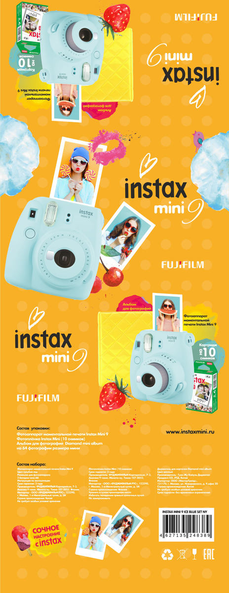 Fujifilm Instax Mini 9, Ice Blueфотокамера мгновенной печати + ColorfilmInstaxMiniGlossy (10/PK) картридж + фотоальбом Fujifilm