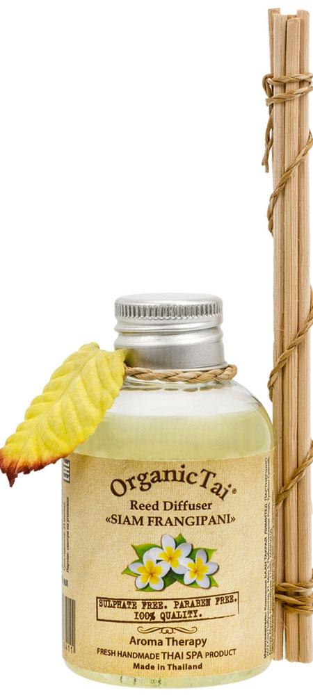 Диффузор для ароматизации помещения OrganicTai Сиамский франжипани, с тростниковыми палочками, 100 мл organictai ѻ1000