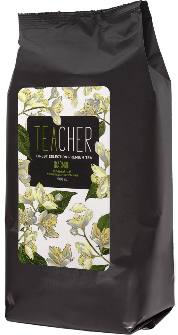 Teacher Жасмин зеленый листовой с цветками жасмина, 500 г c lc006 100g 100% естественный самый свежий чай цветка жасмина органический зеленый чай здравствулте