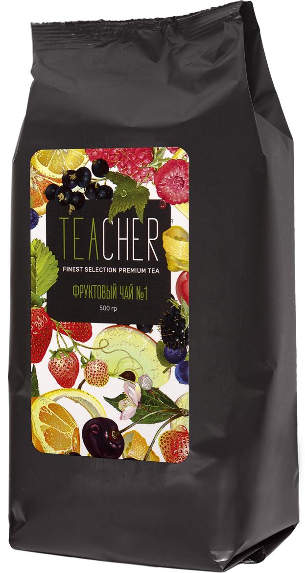 Teacher Фруктовый Чай №1 фруктовый микс на основе каркаде,500 г4665303862821Насыщенный фруктовый купаж на основе гибискуса. Рекомендуется добавление меда. Можно употреблять в холодном виде. Цвет: Бордово-красный, интенсивный, прозрачный. Аромат: Яркие фруктово-ягодные ноты с оттенками сладости. Вкус: Незначительная терпкость, умеренная кислотность, послевкусие яркое, долгое с активным плодово-ягодным тоном.