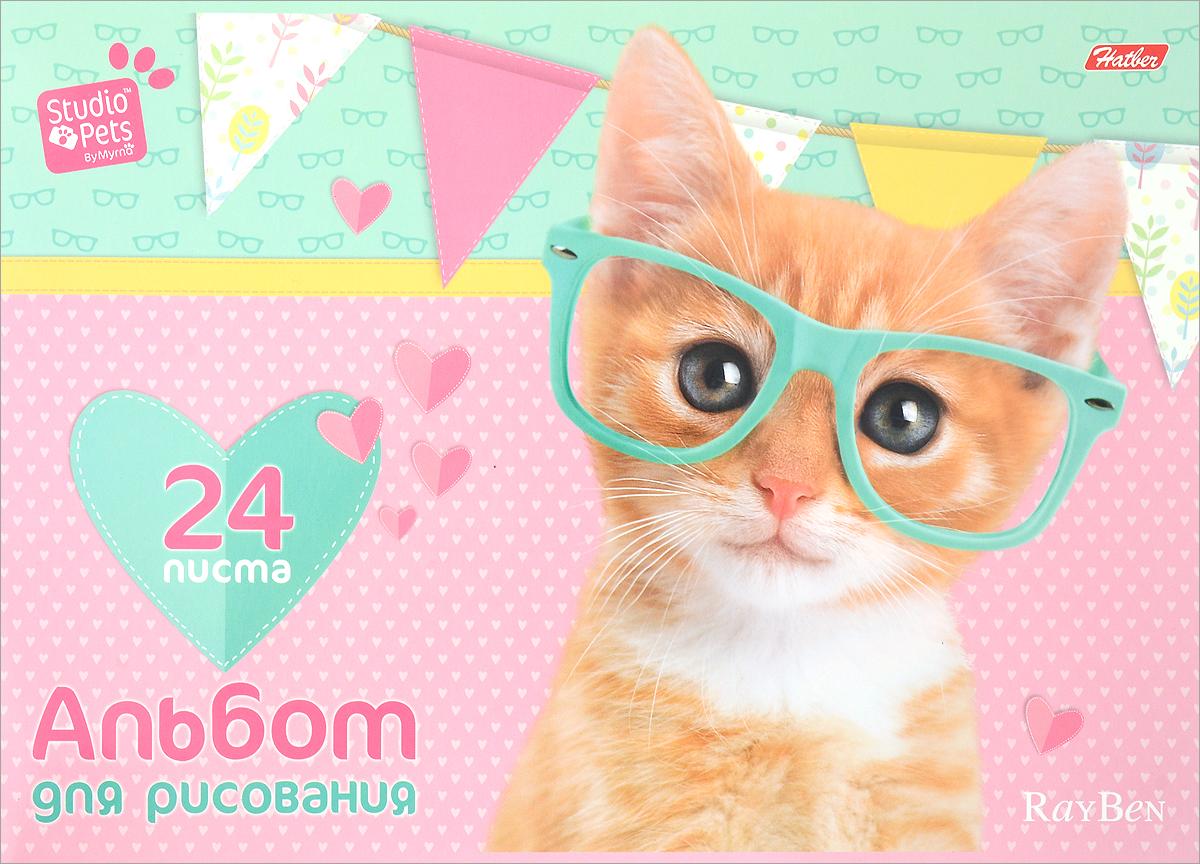 Hatber Альбом для рисования Очаровашки Рыжий котенок цвет розовый салатовый 24 листа цены