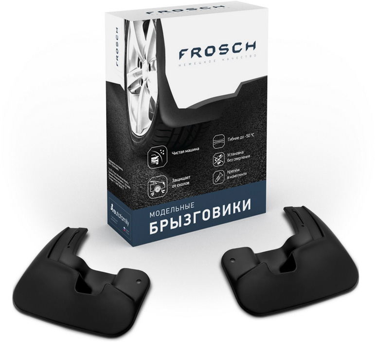 Купить Брызговики задние Frosch , для Fiat Doblo, 2014->, фургон, 2 шт