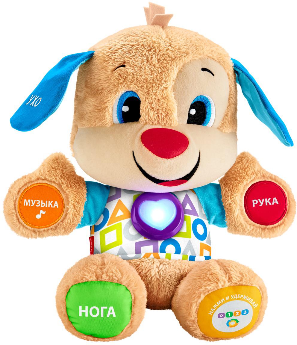Fisher-Price Infant Toys Развивающая игрушка Ученый Щенок Первые слова
