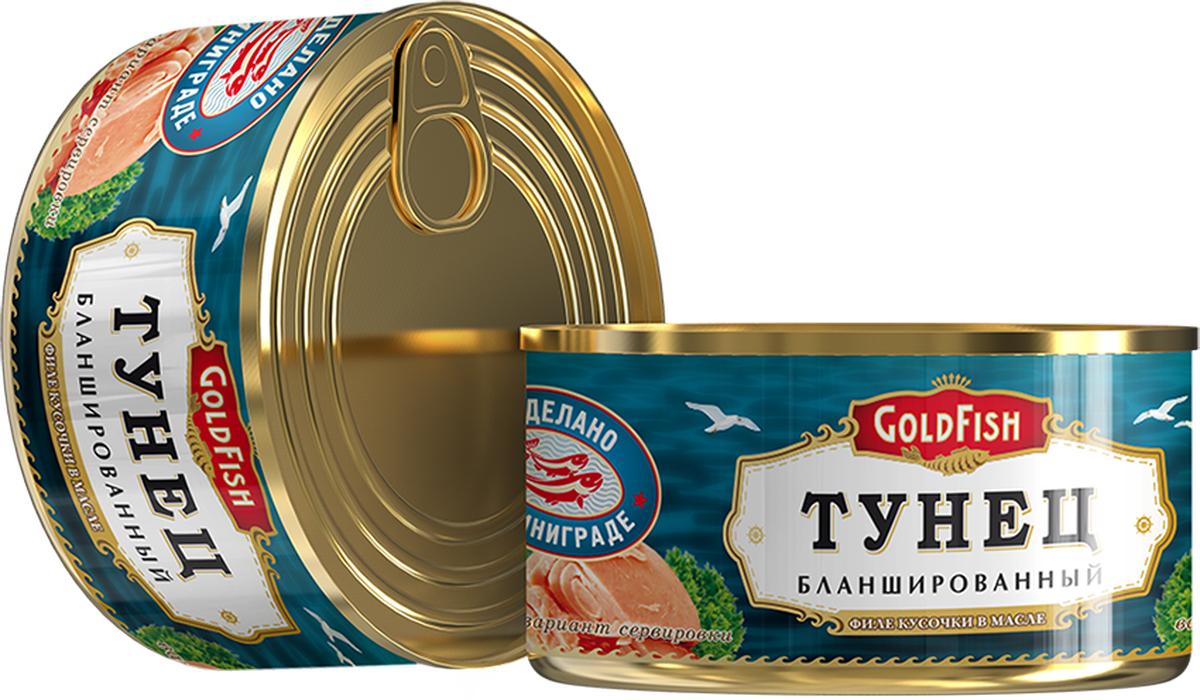 Gold Fish Тунец желтоперый филе в бланшированный в масле, 185 г gold fish горбуша 245 г