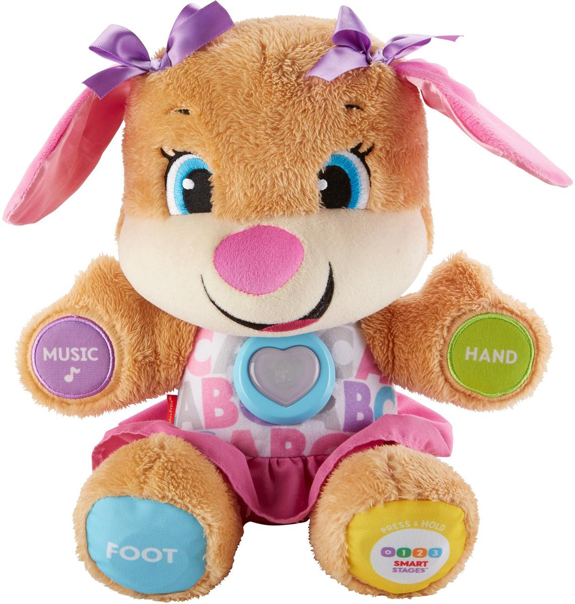 Fisher-Price Infant Toys Развивающая игрушка Сестричка Первые слова