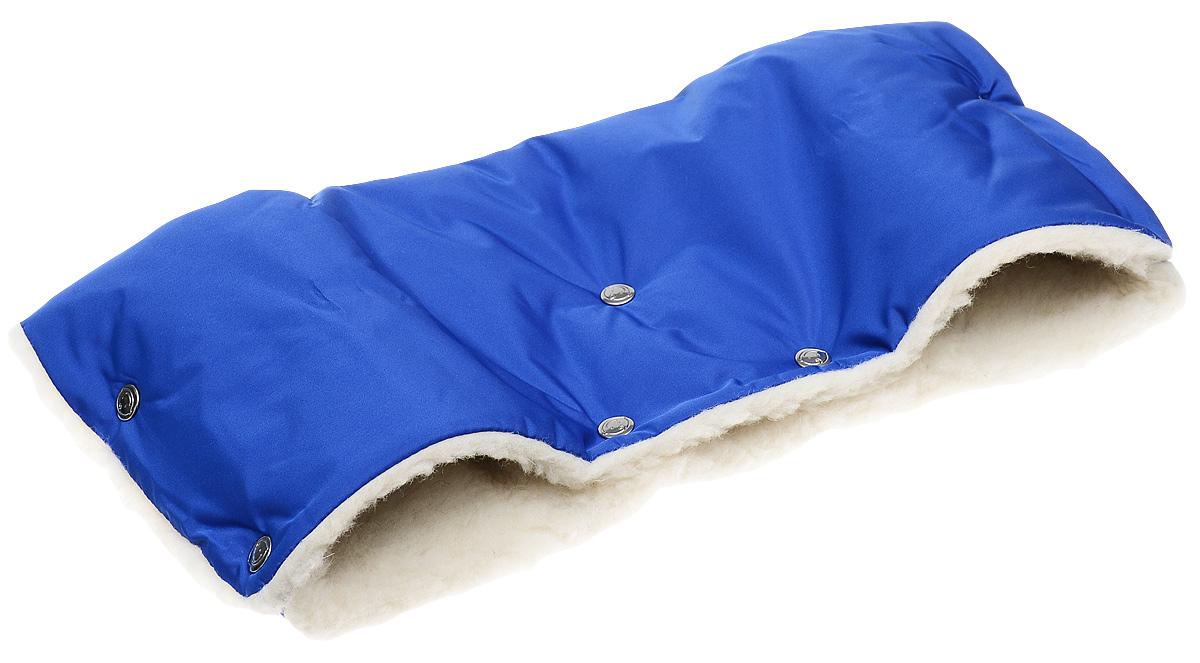 Муфта для рук на коляску  Чудо-Чадо , меховая, цвет: синий - Коляски и аксессуары