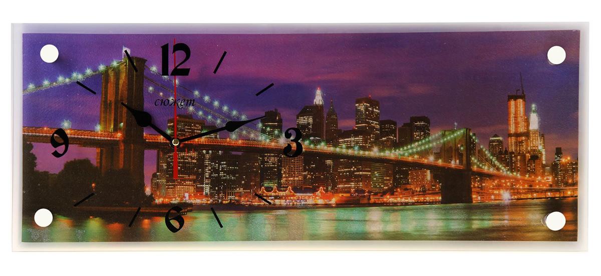 Часы настенные прямоугольные Сюжет Бруклинский мост ночью, 20 х 50 см1164546Каждому хозяину периодически приходит мысль обновить свою квартиру, сделать ремонт, перестановку или кардинально поменять внешний вид каждой комнаты. — привлекательная деталь, которая поможет воплотить вашу интерьерную идею, создать неповторимую атмосферу в вашем доме. Окружите себя приятными мелочами, пусть они радуют глаз и дарят гармонию.— сувенир в полном смысле этого слова. И главная его задача — хранить воспоминание о месте, где вы побывали, или о том человеке, который подарил данный предмет. Преподнесите эту вещь своему другу, и она станет достойным украшением его дома.Часы настенные прямоугольные Бруклинский Мост ночью, 20х50 см 1164546