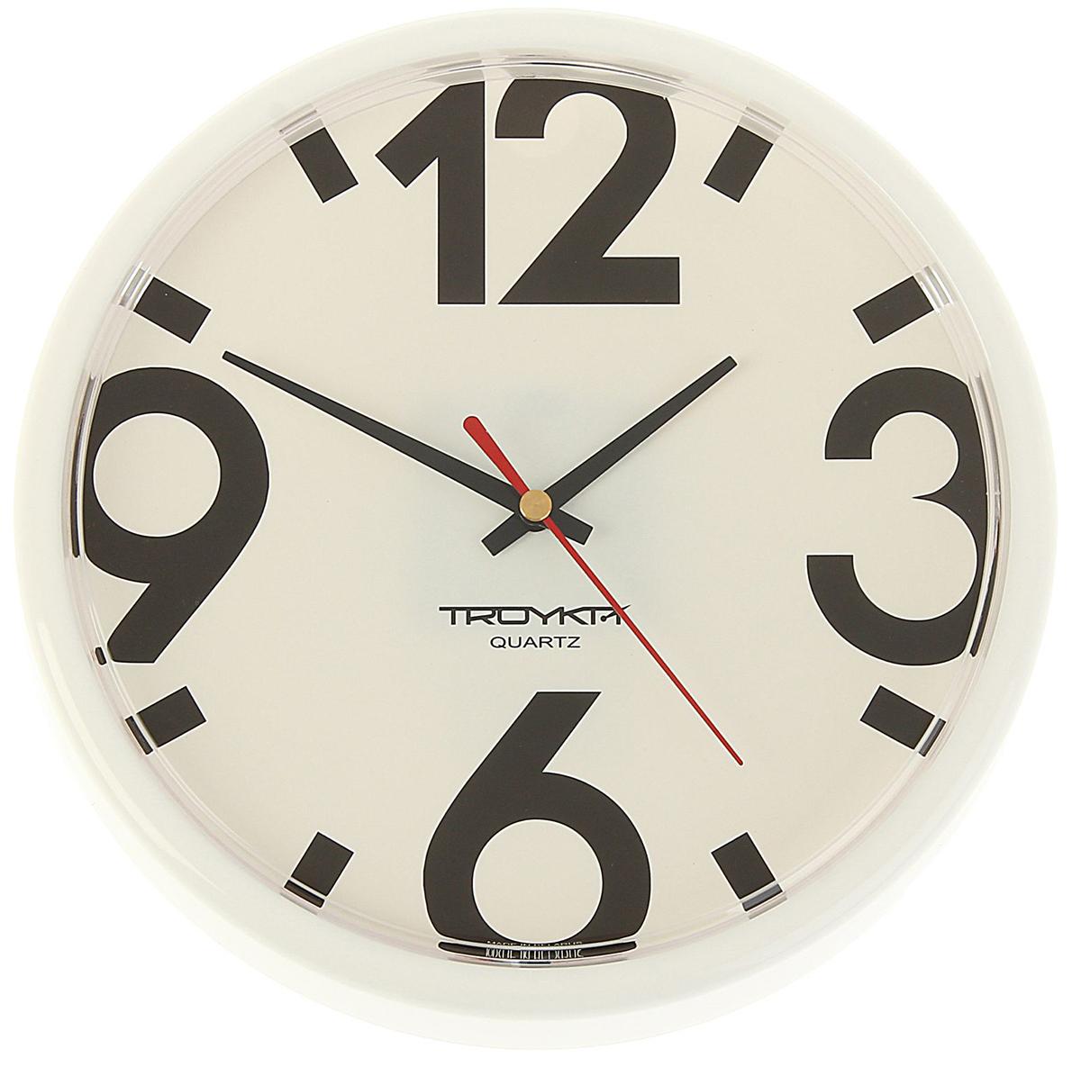 Часы настенные Тройка Белая классика, диаметр 23 см1180178Каждому хозяину периодически приходит мысль обновить свою квартиру, сделать ремонт, перестановку или кардинально поменять внешний вид каждой комнаты. Часы настенные круглые Габариты, d=23 см, белые — привлекательная деталь, которая поможет воплотить вашу интерьерную идею, создать неповторимую атмосферу в вашем доме. Окружите себя приятными мелочами, пусть они радуют глаз и дарят гармонию. Часы настенные круглые Габариты, d=23 см, белые — сувенир в полном смысле этого слова. И главная его задача — хранить воспоминание о месте, где вы побывали, или о том человеке, который подарил данный предмет. Преподнесите эту вещь своему другу, и она станет достойным украшением его дома.Часы настенные круглые Белая классика, белые, 23 см 1180178