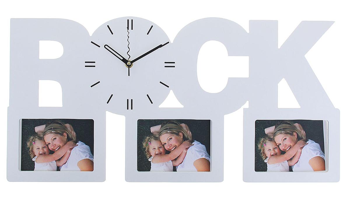 Часы настенные Хайтек. ROCK, 3 фоторамки 9,5х13,5, цвет: белый, 29,5 х 69,5 см1195090Хотите создать свое небольшое генеалогическое древо, но не знаете как? Начните с такой прекрасной фоторамки в виде коллажа! Она не только украсит ваш интерьер, объединит дорогие сердцу события в одну замечательную композицию, но и заложит фундамент для создания семейного дерева. Такая необычная фоторамка станет чудесным подарком по случаю праздника. Каждому хозяину периодически приходит мысль обновить свою квартиру, сделать ремонт, перестановку или кардинально поменять внешний вид каждой комнаты. Часы настенные Rock, белые + 3 фоторамки 9,5 ? 13,5 см — привлекательная деталь, которая поможет воплотить вашу интерьерную идею, создать неповторимую атмосферу в вашем доме. Окружите себя приятными мелочами, пусть они радуют глаз и дарят гармонию.Часы настенные хайтек+3 фоторамки ROCK белые (фото 9,5х13,5) 29,5*69,5см 1195090