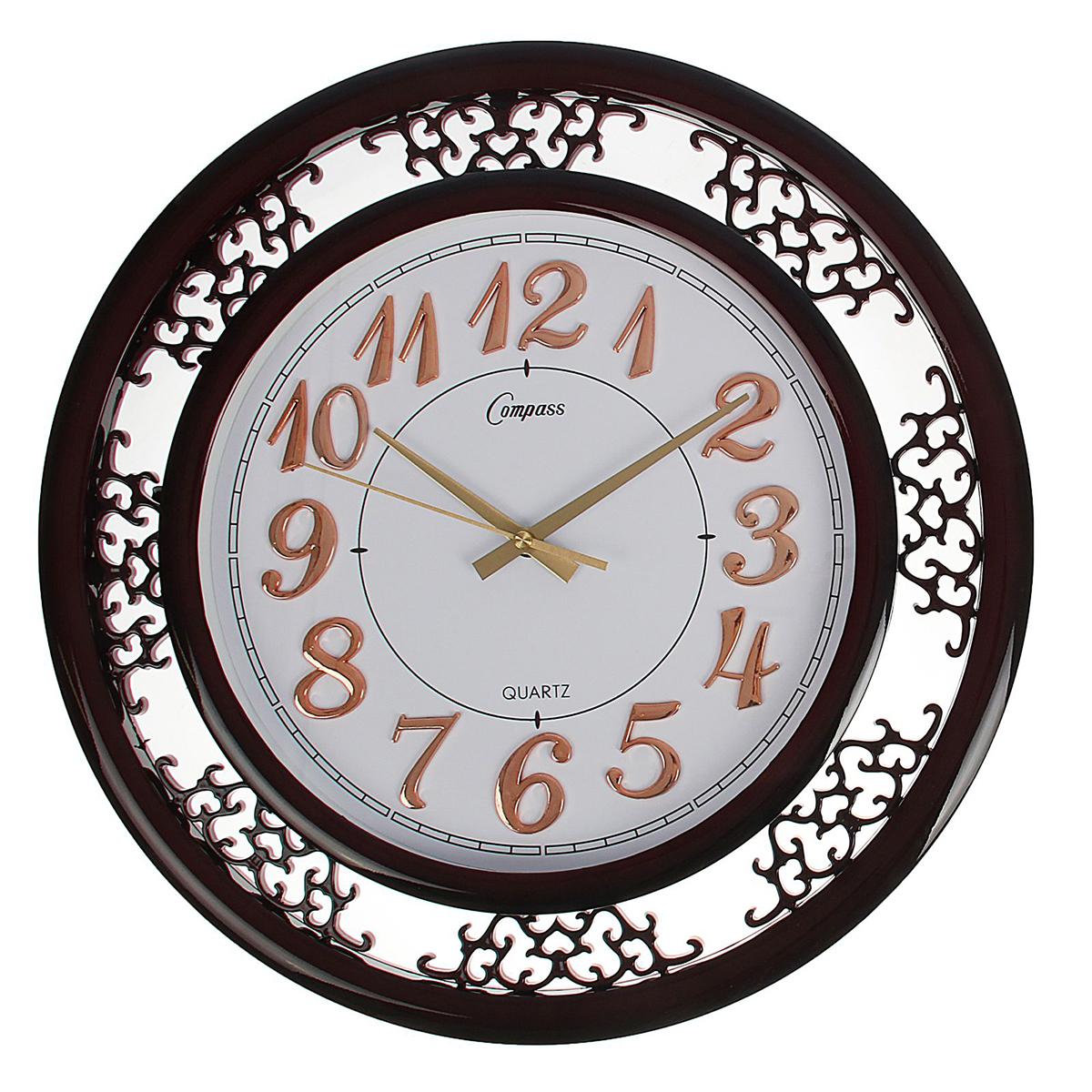 Часы настенные Воздух, диаметр 30 см воздух