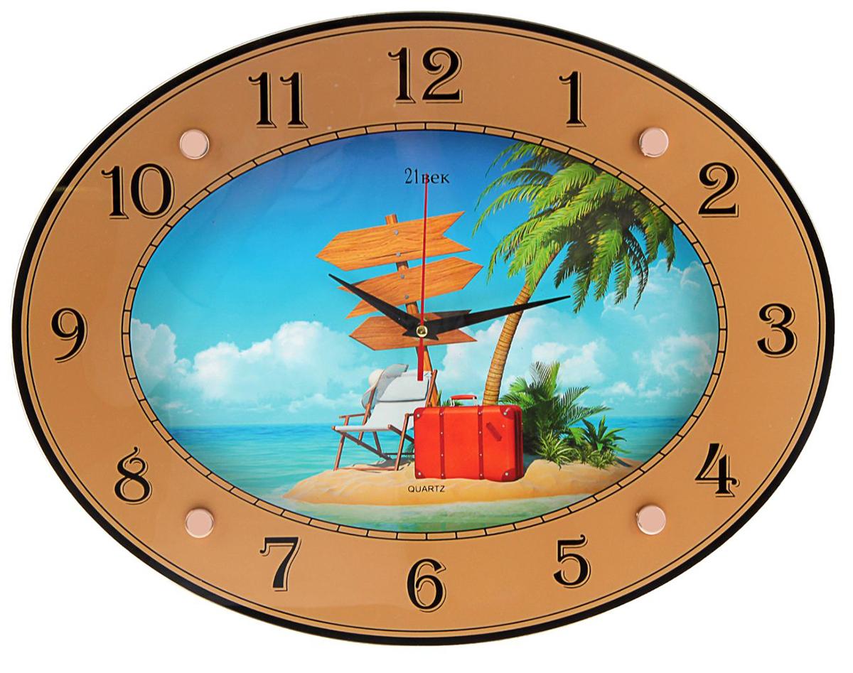 Часы настенные 21 Век, 35 х 46 см1213203Каждому хозяину периодически приходит мысль обновить свою квартиру, сделать ремонт, перестановку или кардинально поменять внешний вид каждой комнаты. Часы настенные 21 Век — привлекательная деталь, которая поможет воплотить вашу интерьерную идею, создать неповторимую атмосферу в вашем доме. Окружите себя приятными мелочами, пусть они радуют глаз и дарят гармонию. Часы настенные 21 Век — сувенир в полном смысле этого слова. И главная его задача — хранить воспоминание о месте, где вы побывали, или о том человеке, который подарил данный предмет. Преподнесите эту вещь своему другу, и она станет достойным украшением его дома.