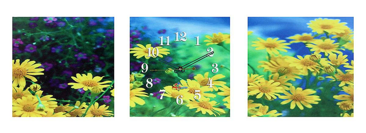Часы настенные модульные