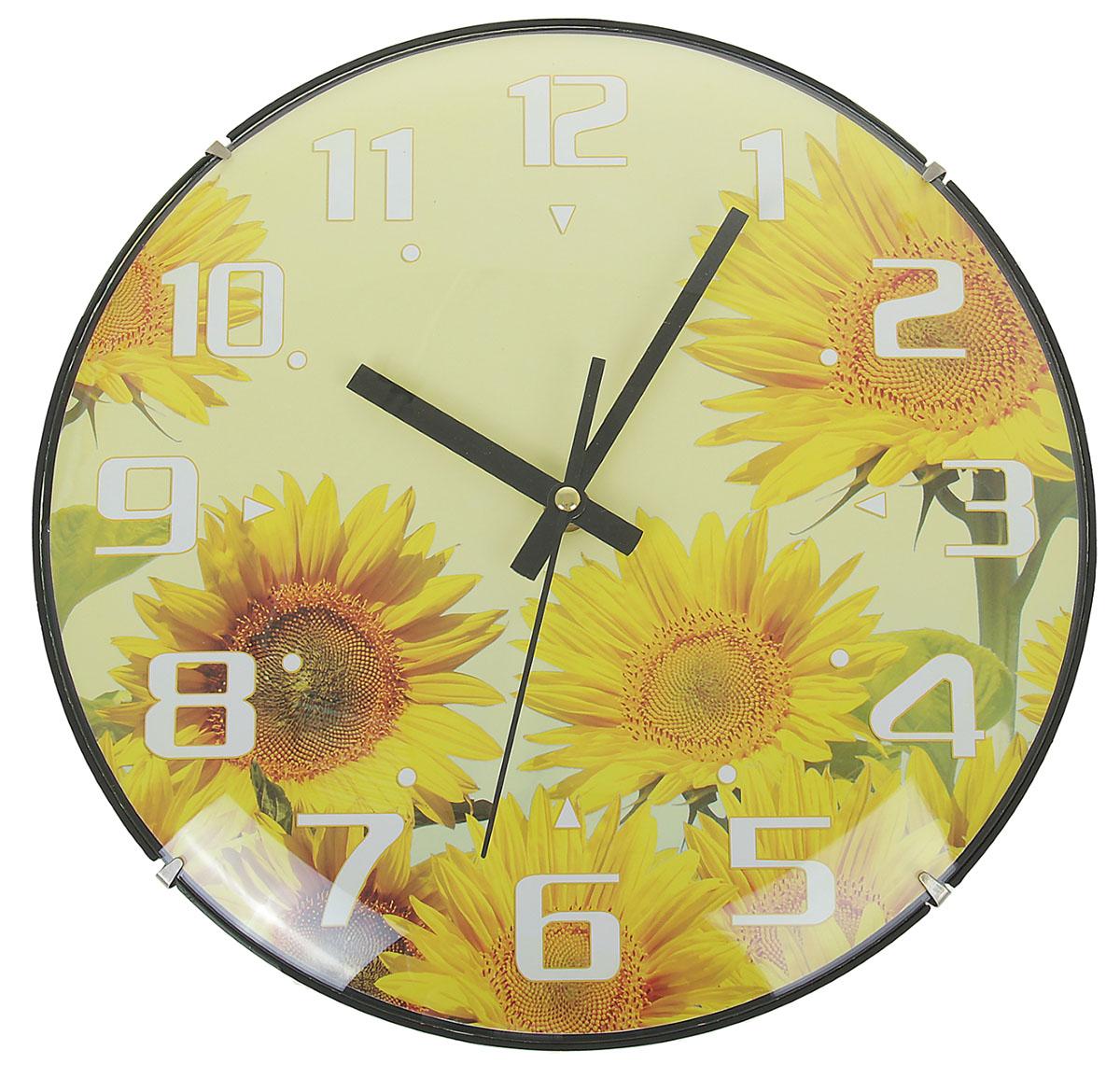 Часы настенные Подсолнух, диаметр 30 см хочу продать свою квартиру которая менее 3х лет и другую какие налоги надо заплатить