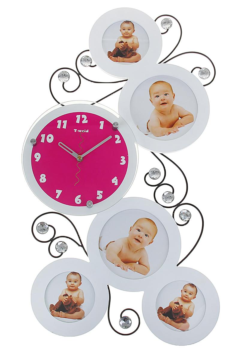 Часы настенные Хайтек, 5 фоторамок 9х9, 13х13, 40 х 60 см