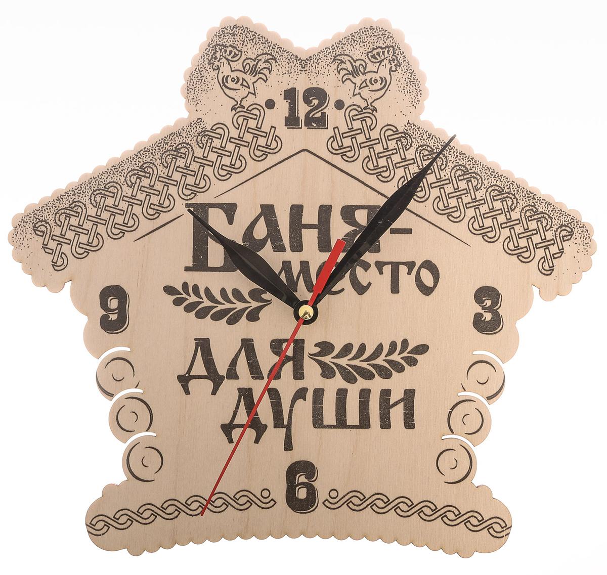 """Часы настенные """"Баня - место для души"""", диаметр 25 см"""