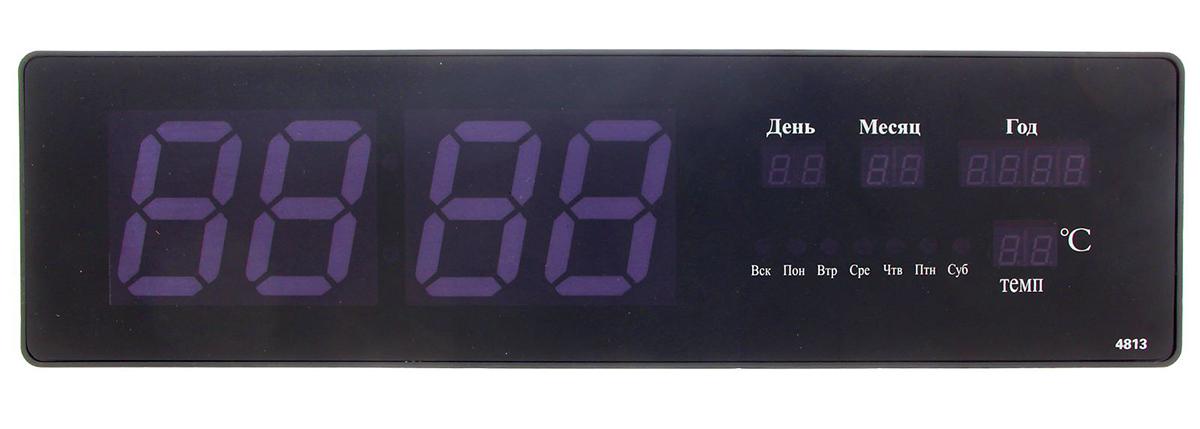 Часы настенные электронные, с календарем, 48 х 5 х 13 см часы настенные спектр электронные ск 2502 с з