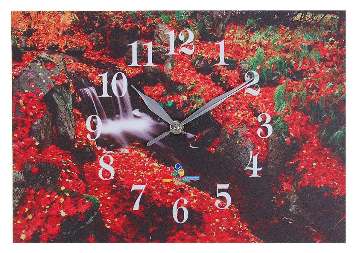 Часы настенные прямоугольные Осенний водопад, 25 х 35 см1438509Каждому хозяину периодически приходит мысль обновить свою квартиру, сделать ремонт,перестановку или кардинально поменять внешний вид каждой комнаты. Часы настенныепрямоугольные Осенний водопад — привлекательная деталь, которая поможет воплотить вашуинтерьерную идею, создать неповторимую атмосферу в вашем доме. Окружите себя приятнымимелочами, пусть они радуют глаз и дарят гармонию.