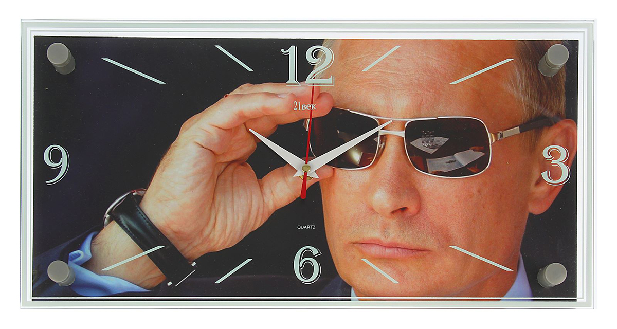 Часы настенные прямоугольные 21 Век