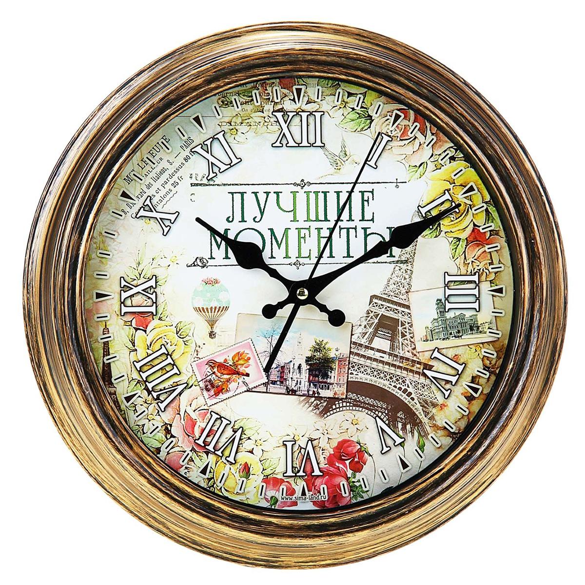 Часы настенные Лучшие моменты, 28 см150170Часы, кроме того что отслеживают время, являются наиболее популярным решением в создании домашнего уюта и задают определенный тон помещению. Часы интерьерные настенные Лучшие моменты сделают интерьер более насыщенным и выразительным. Подчеркнуть всю элегантность гостиной комнаты или же привнести немного нежности в спальню, – все это можно осуществить, просто повесив их на стену. Часы имеют диаметр 32 см и работают от батареек типа АА (в комплект не входят).Часы интерьерные настенные Лучшие моменты, 28 см 150170