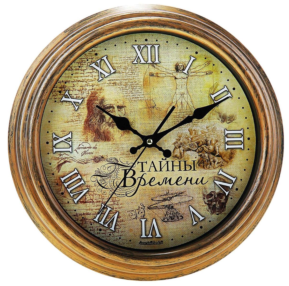 Часы настенные Тайны времени, 28 см150172Часы, кроме того что отслеживают время, являются наиболее популярным решением в создании домашнего уюта и задают определенный тон помещению. Часы интерьерные настенные Тайны времени сделают интерьер более насыщенным и выразительным. Подчеркнуть всю элегантность гостиной комнаты или же привнести немного нежности в спальню, – все это можно осуществить, просто повесив их на стену. Часы имеют диаметр 32 см и работают от батареек типа АА (в комплект не входят).Часы интерьерные настенные Тайны времени, 28 см 150172