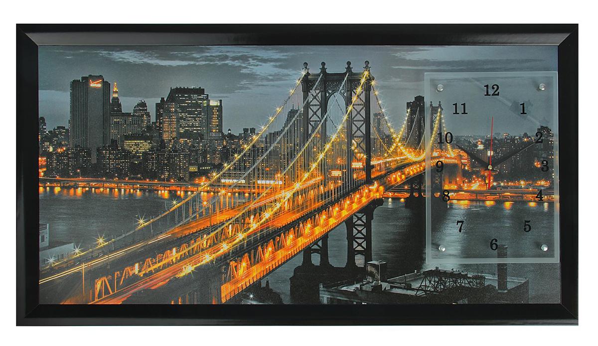 Часы-картина настенные Сюжет Манхэттенский мост, 50 х 100 см1541481Каждому хозяину периодически приходит мысль обновить свою квартиру, сделать ремонт, перестановку или кардинально поменять внешний вид каждой комнаты. — привлекательная деталь, которая поможет воплотить вашу интерьерную идею, создать неповторимую атмосферу в вашем доме. Окружите себя приятными мелочами, пусть они радуют глаз и дарят гармонию.Часы-картина настенные прямоугольные Манхэттенский мост, 50х100 см 1541481