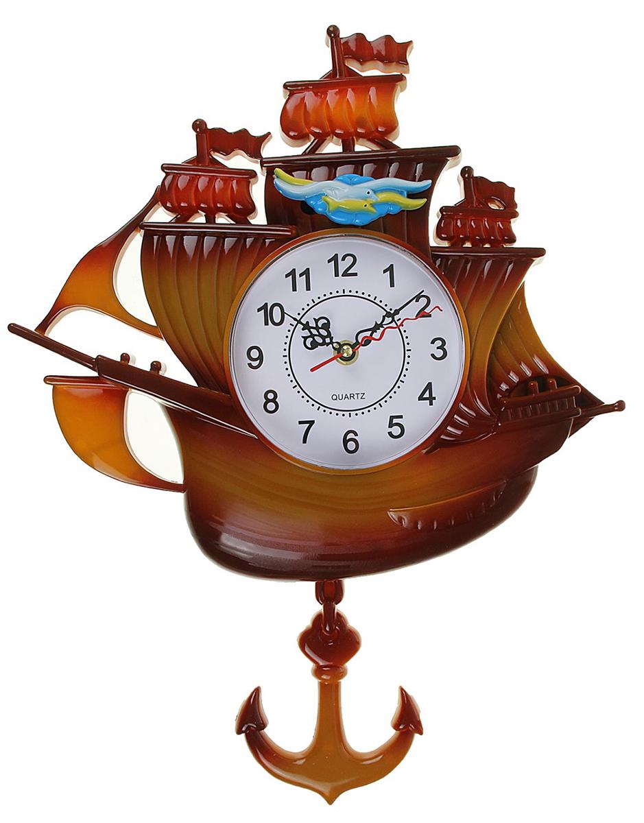 Часы настенные Корабль, с маятником, 28,5 х 29,5 см1586149Каждому хозяину периодически приходит мысль обновить свою квартиру, сделать ремонт, перестановку или кардинально поменять внешний вид каждой комнаты. — привлекательная деталь, которая поможет воплотить вашу интерьерную идею, создать неповторимую атмосферу в вашем доме. Окружите себя приятными мелочами, пусть они радуют глаз и дарят гармонию.Часы настенные Корабль с маятником коричневый 28,5*29,5см 1586149