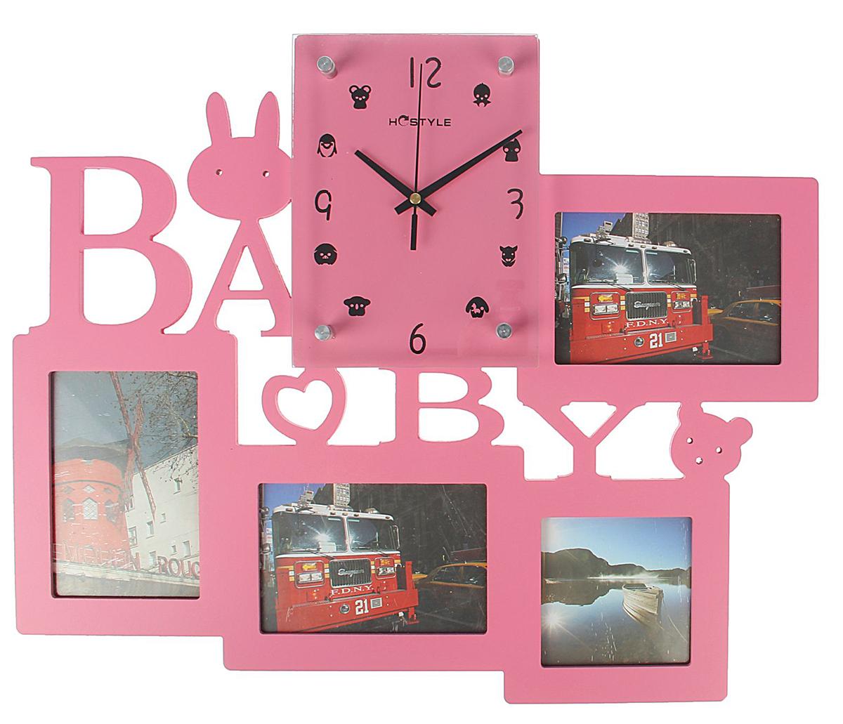 Часы настенные Хайтек. Baby, 4 фоторамки 11х11, 11х16, цвет: розовый, 44 х 53 см1592444Каждому хозяину периодически приходит мысль обновить свою квартиру, сделать ремонт, перестановку или кардинально поменять внешний вид каждой комнаты. Часы настенные Baby, розовые + 4 фоторамки: 11 ? 16 см (3 шт.) и 11 ? 11 см — привлекательная деталь, которая поможет воплотить вашу интерьерную идею, создать неповторимую атмосферу в вашем доме. Окружите себя приятными мелочами, пусть они радуют глаз и дарят гармонию. Хотите создать свое небольшое генеалогическое древо, но не знаете как? Начните с такой прекрасной фоторамки в виде коллажа! Она не только украсит ваш интерьер, объединит дорогие сердцу события в одну замечательную композицию, но и заложит фундамент для создания семейного дерева. Такая необычная фоторамка станет чудесным подарком по случаю праздника.Часы настенные хайтек+4 фоторамки Baby розовые (фото11х11-1шт 11х16-3шт) 44*53см 1592444