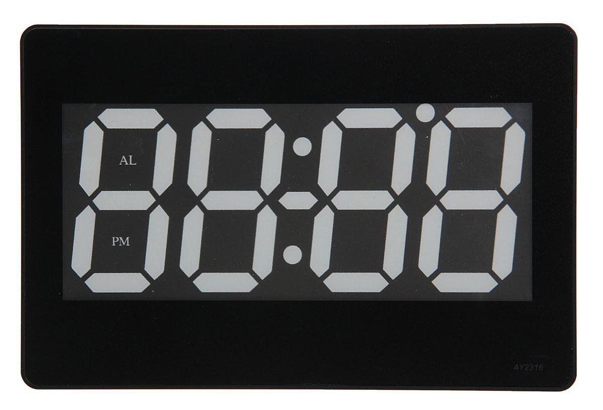 Часы табло картинки