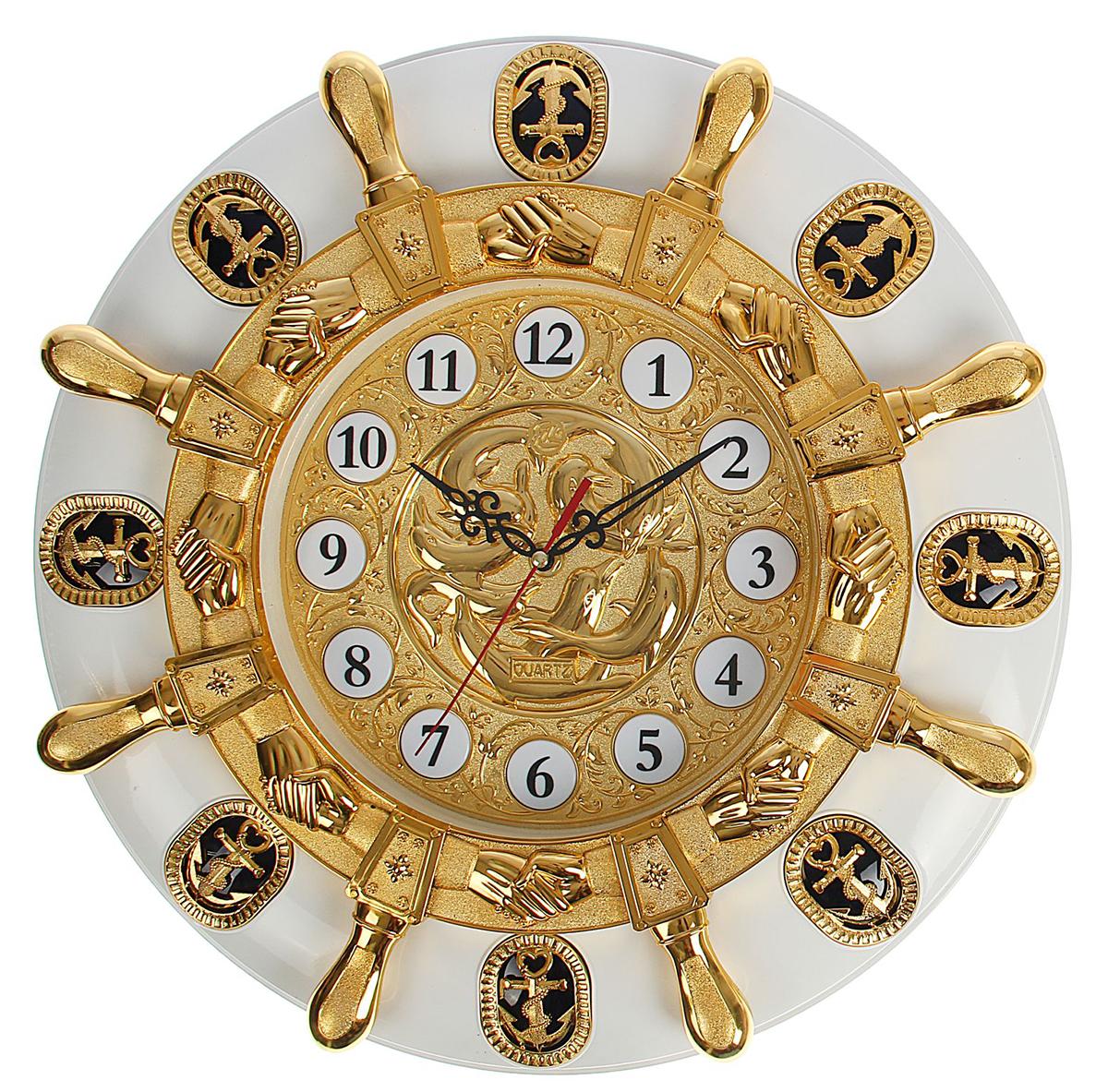 Часы настенные Штурвал, диаметр 50 см1723702Каждому хозяину периодически приходит мысль обновить свою квартиру, сделать ремонт, перестановку или кардинально поменять внешний вид каждой комнаты. Часы настенные Золотой штурвал на белом круге, d=50 см — привлекательная деталь, которая поможет воплотить вашу интерьерную идею, создать неповторимую атмосферу в вашем доме. Окружите себя приятными мелочами, пусть они радуют глаз и дарят гармонию.Часы настенные. Серия Штурвал пластик. Штурвал золото на круге белом d=50см 1723702
