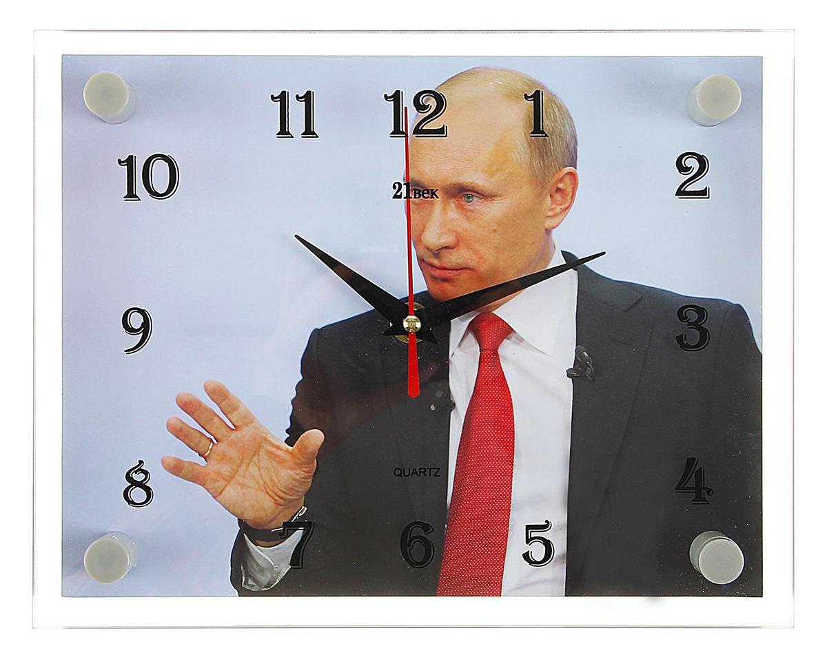 Часы настенные прямоугольные 21 Век В.В. Путин, 20 х 26 см2267853Каждому хозяину периодически приходит мысль обновить свою квартиру, сделать ремонт, перестановку или кардинально поменять внешний вид каждой комнаты. — привлекательная деталь, которая поможет воплотить вашу интерьерную идею, создать неповторимую атмосферу в вашем доме. Окружите себя приятными мелочами, пусть они радуют глаз и дарят гармонию.— сувенир в полном смысле этого слова. И главная его задача — хранить воспоминание о месте, где вы побывали, или о том человеке, который подарил данный предмет. Преподнесите эту вещь своему другу, и она станет достойным украшением его дома.Часы настенные прямоугольные В.В. Путин, 20х26 см 2267853