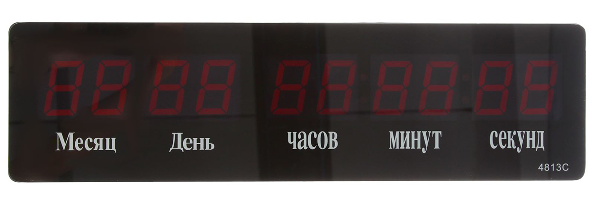 Часы настенные электронные, цвет: красный, 49,5 х 3,5 х 14
