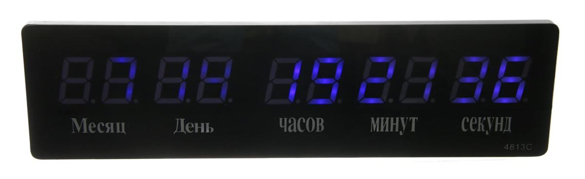 Часы настенные электронные, цвет: синий, 49,5 х 3,5 х 14 см
