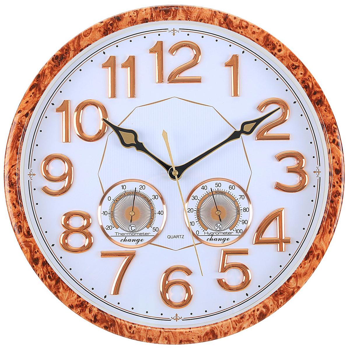 Часы настенные интерьерные, с термометром и гигрометром, цвет: мрамор, диаметр 38 см2342166Каждому хозяину периодически приходит мысль обновить свою квартиру, сделать ремонт, перестановку или кардинально поменять внешний вид каждой комнаты. — привлекательная деталь, которая поможет воплотить вашу интерьерную идею, создать неповторимую атмосферу в вашем доме. Окружите себя приятными мелочами, пусть они радуют глаз и дарят гармонию.Часы настенные интерьерные под мрамор, объёмные цифры, термометр, гигрометр круг 38*5 см 2342166