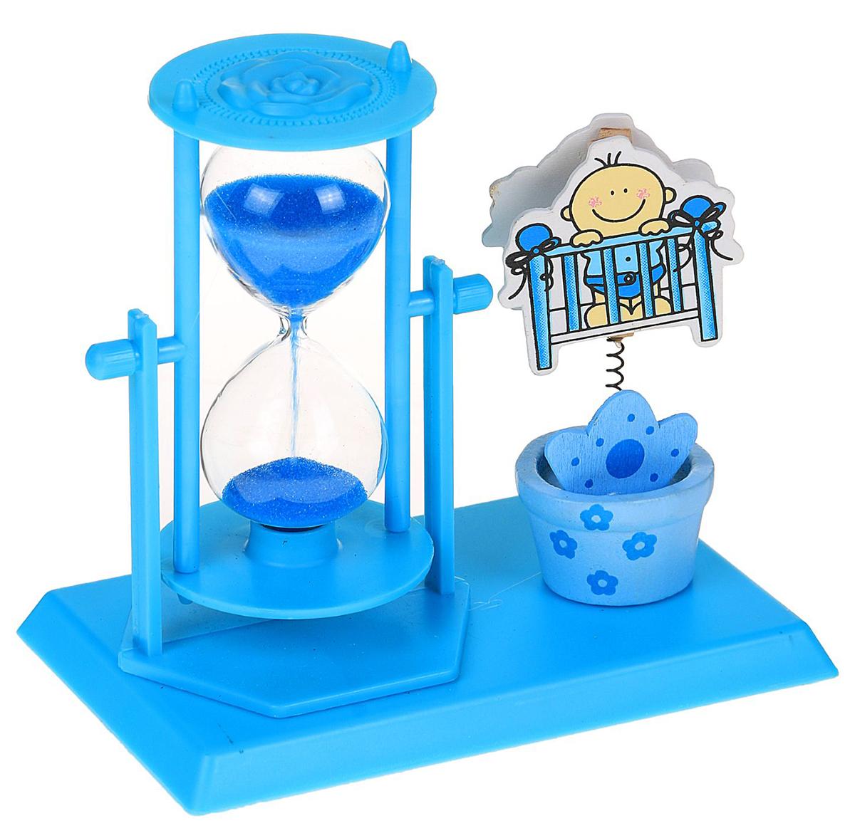 Песочные часы Цветы. Малыш, с держателем для фото, цвет: голубой, 14 х 13 х 9 см2355532Каждому хозяину периодически приходит мысль обновить свою квартиру, сделать ремонт, перестановку или кардинально поменять внешний вид каждой комнаты. — привлекательная деталь, которая поможет воплотить вашу интерьерную идею, создать неповторимую атмосферу в вашем доме. Окружите себя приятными мелочами, пусть они радуют глаз и дарят гармонию.Часы песочные, серия Цветы, голубые, с малышом, с держателем для фото, 14*13*9см 2355532