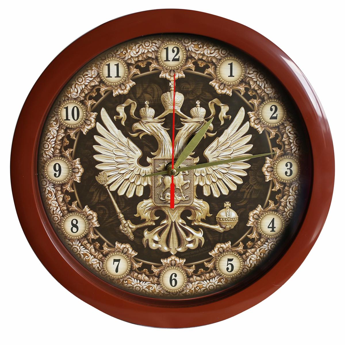 Часы настенные Соломон Герб хочу продать свою квартиру которая менее 3х лет и другую какие налоги надо заплатить