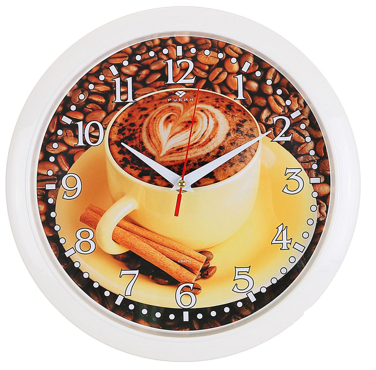 Часы настенные Рубин Кофе с корицей, диаметр 30 см2474432— сувенир в полном смысле этого слова. И главная его задача — хранить воспоминание о месте, где вы побывали, или о том человеке, который подарил данный предмет. Преподнесите эту вещь своему другу, и она станет достойным украшением его дома. Каждому хозяину периодически приходит мысль обновить свою квартиру, сделать ремонт, перестановку или кардинально поменять внешний вид каждой комнаты. — привлекательная деталь, которая поможет воплотить вашу интерьерную идею, создать неповторимую атмосферу в вашем доме. Окружите себя приятными мелочами, пусть они радуют глаз и дарят гармонию.Часы настенные круглые, Кофе с корицей, классика, 30х30 см Рубин 2474432