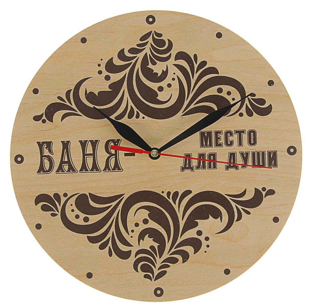 """Часы настенные банные """"Баня-место для души"""", диаметр 25 см"""