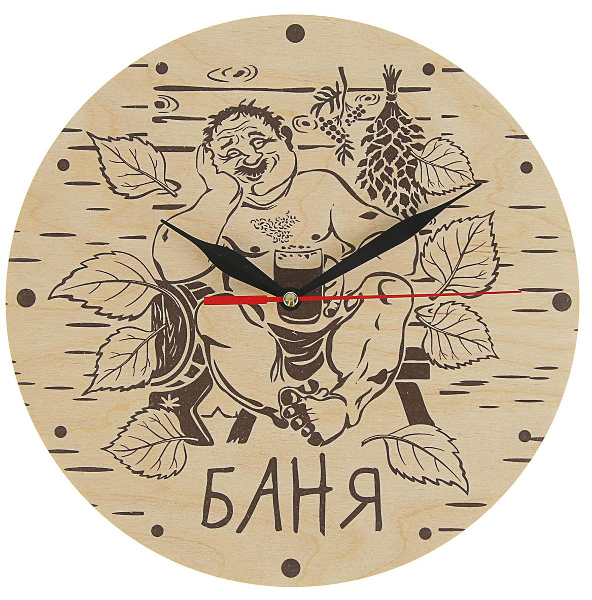 Часы настенные банные Баня, диаметр 25 см2479223Проводите время с пользой. Настоящий мужской отдых невозможен без хорошей бани! Чтобы не потерятьощущение времени, проводя приятный досуг в отличной компании, повесьте настену часы, но не простые, а те, что отражают настроение и вписываются винтерьер. Наши часы станут полезным приобретением, которое будет долго радоватьвладельца. Если стрелки остановятся, поменяйте батарейку и вперед — паритьсяи отдыхать!