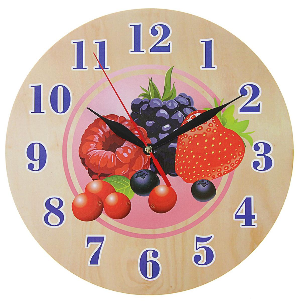 Часы настенные Лесные ягоды, диаметр 25 см2497887— сувенир в полном смысле этого слова. И главная его задача — хранить воспоминание о месте, где вы побывали, или о том человеке, который подарил данный предмет. Преподнесите эту вещь своему другу, и она станет достойным украшением его дома. Каждому хозяину периодически приходит мысль обновить свою квартиру, сделать ремонт, перестановку или кардинально поменять внешний вид каждой комнаты. — привлекательная деталь, которая поможет воплотить вашу интерьерную идею, создать неповторимую атмосферу в вашем доме. Окружите себя приятными мелочами, пусть они радуют глаз и дарят гармонию.Часы Лесные ягоды круглые, O 25 см 2497887