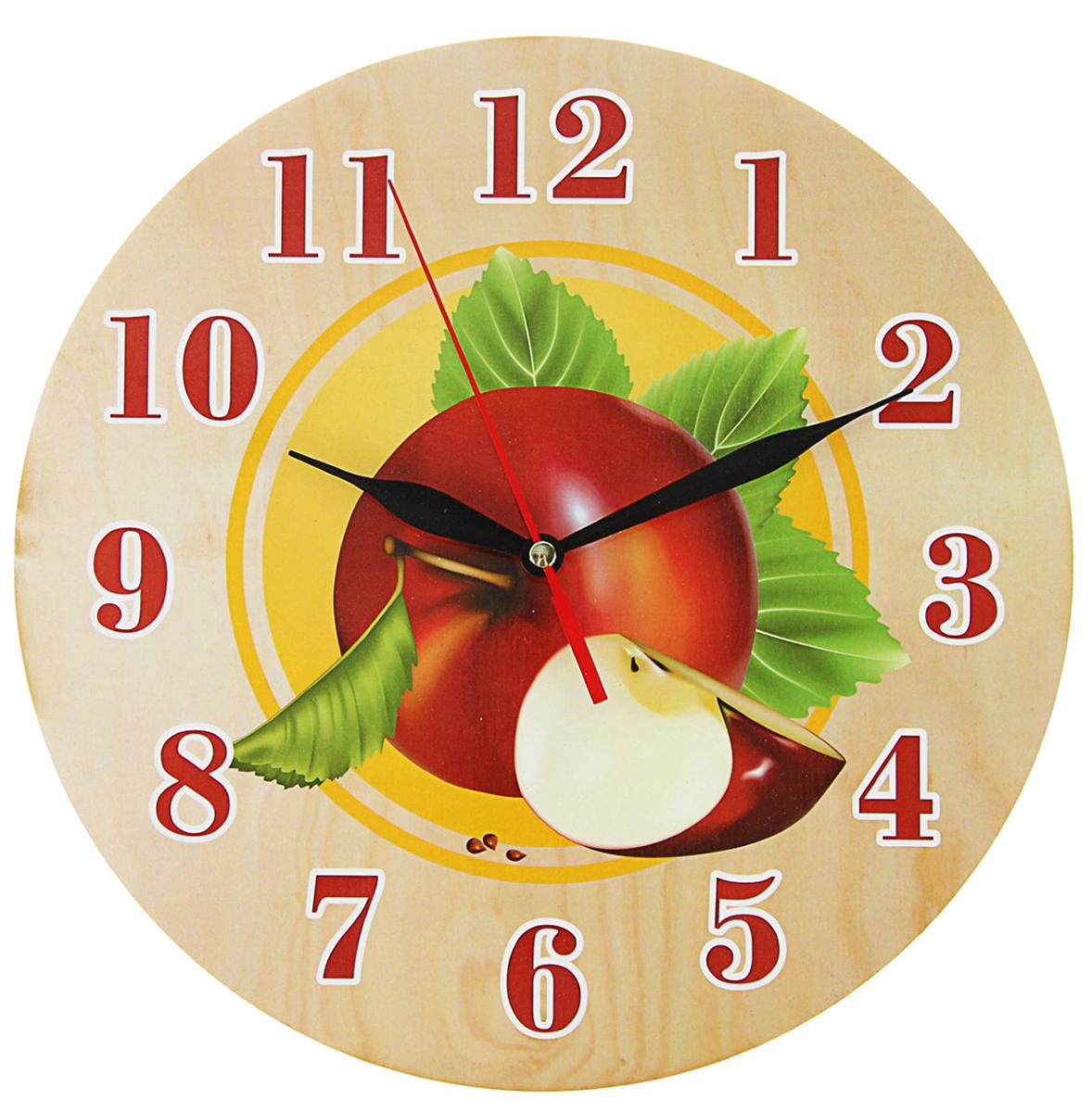 Часы настенные Красное яблоко, диаметр 25 см2497889— сувенир в полном смысле этого слова. И главная его задача — хранить воспоминание о месте, где вы побывали, или о том человеке, который подарил данный предмет. Преподнесите эту вещь своему другу, и она станет достойным украшением его дома. Каждому хозяину периодически приходит мысль обновить свою квартиру, сделать ремонт, перестановку или кардинально поменять внешний вид каждой комнаты. — привлекательная деталь, которая поможет воплотить вашу интерьерную идею, создать неповторимую атмосферу в вашем доме. Окружите себя приятными мелочами, пусть они радуют глаз и дарят гармонию.Часы Красное яблоко круглые, O 25 см 2497889