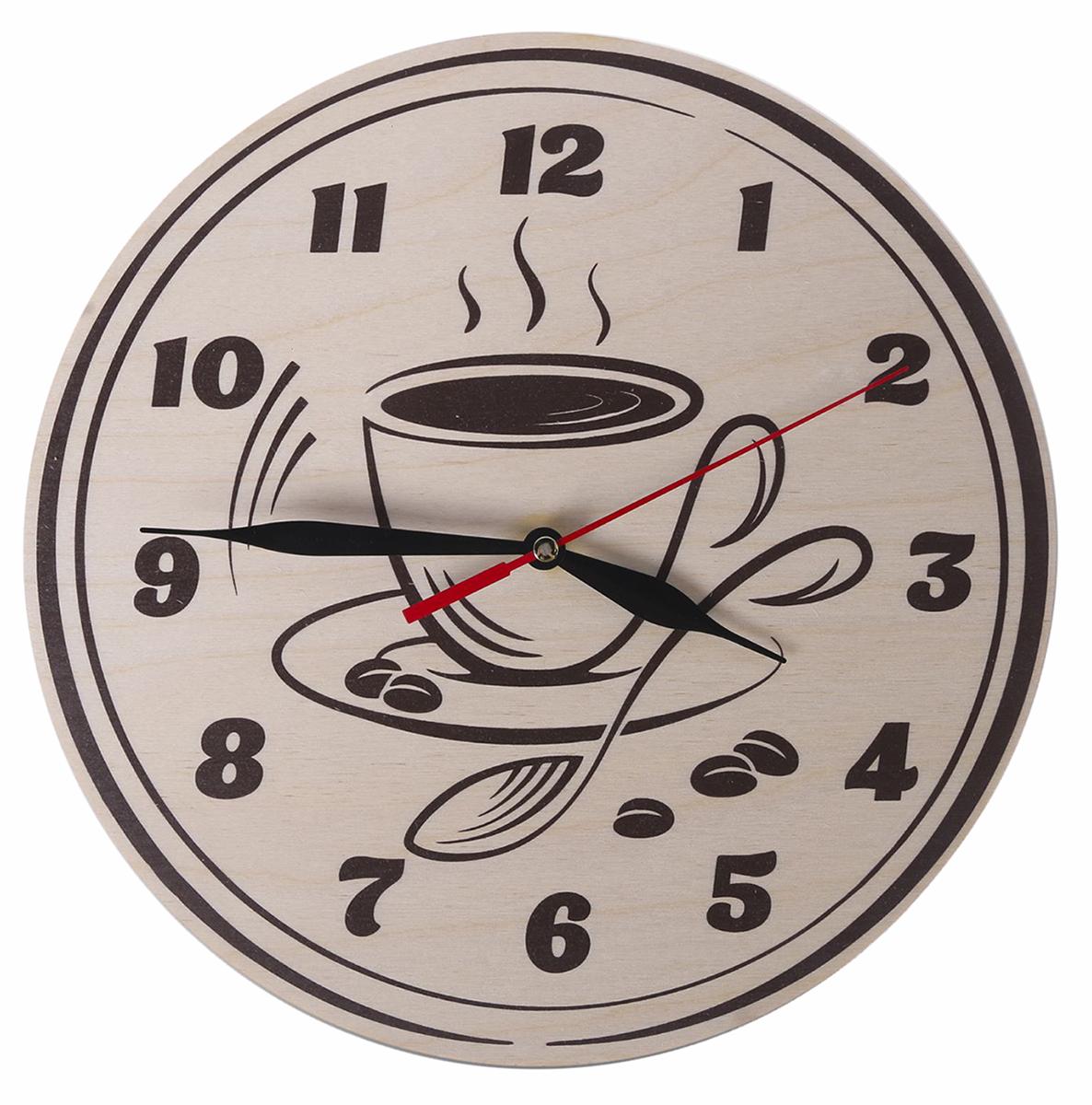 Часы настенные Кофейные, диаметр 25 см. 24978942497894Каждому хозяину периодически приходит мысль обновить свою квартиру, сделать ремонт, перестановку или кардинально поменять внешний вид каждой комнаты. — привлекательная деталь, которая поможет воплотить вашу интерьерную идею, создать неповторимую атмосферу в вашем доме. Окружите себя приятными мелочами, пусть они радуют глаз и дарят гармонию.— сувенир в полном смысле этого слова. И главная его задача — хранить воспоминание о месте, где вы побывали, или о том человеке, который подарил данный предмет. Преподнесите эту вещь своему другу, и она станет достойным украшением его дома.Часы Кофейные круглые, O 25 см 2497894