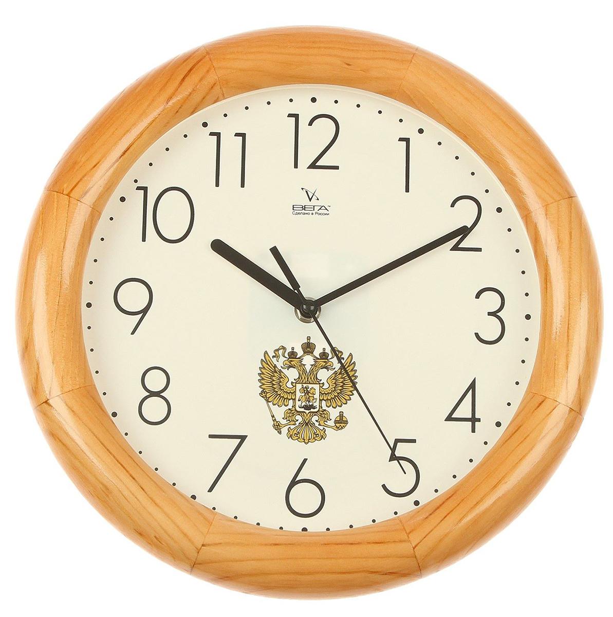 Часы настенные Вега Герб, 30 х 30 см2633393— сувенир в полном смысле этого слова. И главная его задача — хранить воспоминание о месте, где вы побывали, или о том человеке, который подарил данный предмет. Преподнесите эту вещь своему другу, и она станет достойным украшением его дома. Каждому хозяину периодически приходит мысль обновить свою квартиру, сделать ремонт, перестановку или кардинально поменять внешний вид каждой комнаты. — привлекательная деталь, которая поможет воплотить вашу интерьерную идею, создать неповторимую атмосферу в вашем доме. Окружите себя приятными мелочами, пусть они радуют глаз и дарят гармонию.Часы деревянные круглые Герб, 30х30 см 2633393