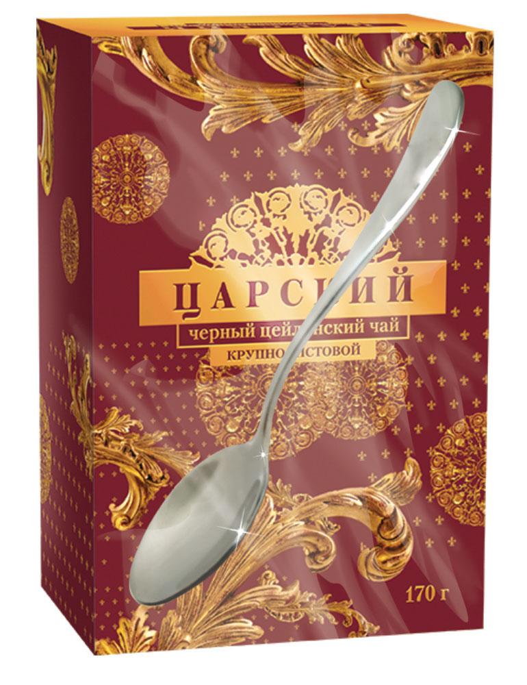 Царский чай черный цейлонский крупнолистовой, 170 г4607051541207Отборный крупнолистовой цейлонский чай, достойный царской трапезы. Длинные тонкие гибкие чайные листья создают великолепный напиток золотисто-апельсинового цвета с насыщенным, терпко-сладковатым вкусом. Хорошо сочетается с молоком или лимоном. Уважаемые клиенты! Обращаем ваше внимание на то, что упаковка может иметь несколько видов дизайна. Поставка осуществляется в зависимости от наличия на складе. Всё о чае: сорта, факты, советы по выбору и употреблению. Статья OZON Гид
