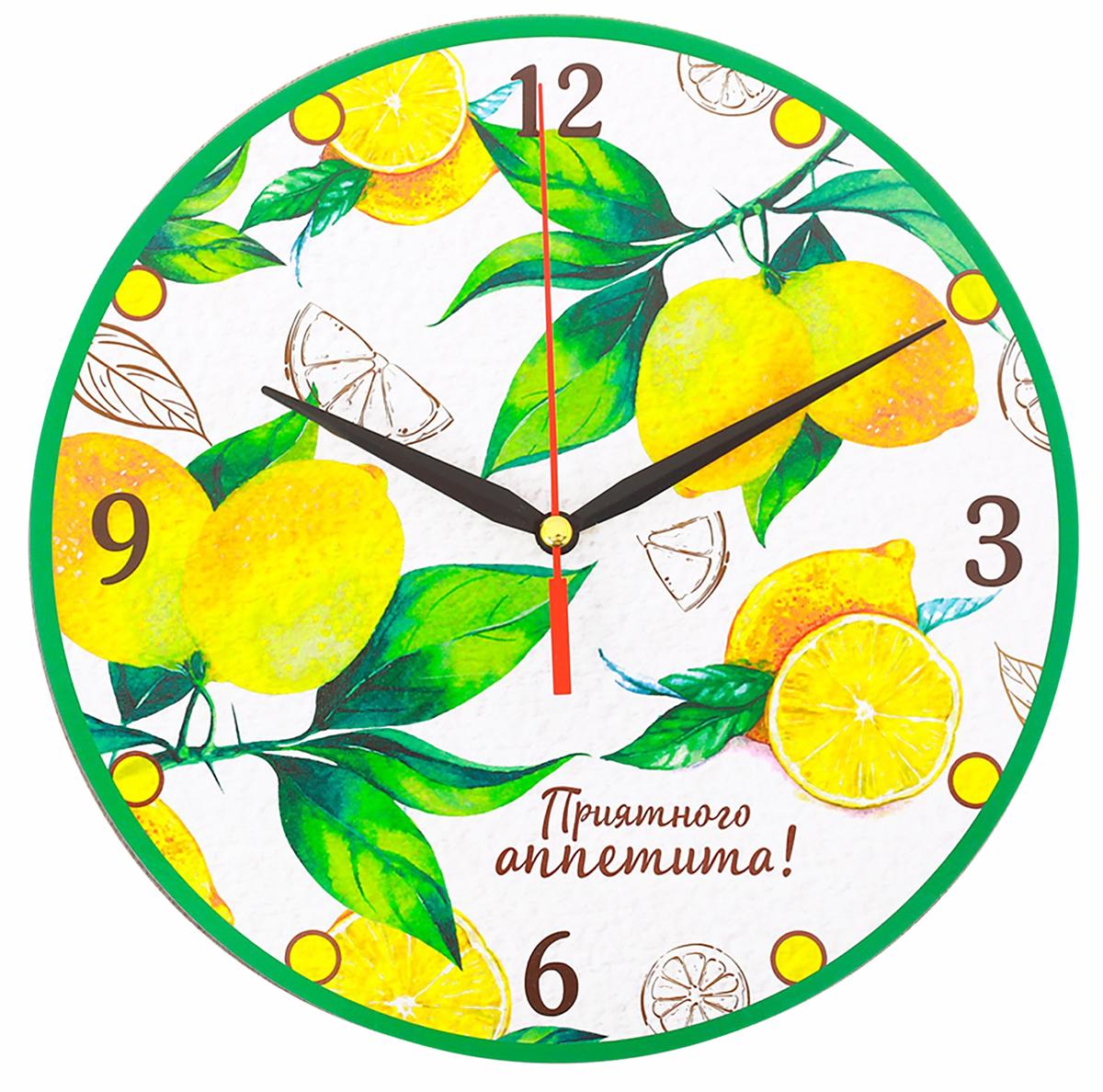 Часы настенные Приятного аппетита! Лимоны2935509Часы деревянные Приятного аппетита! лимоны, d=25 см — сувенир в полном смысле этого слова. И главная его задача — хранить воспоминание о месте, где вы побывали, или о том человеке, который подарил данный предмет. Преподнесите эту вещь своему другу, и она станет достойным украшением его дома. Каждому хозяину периодически приходит мысль обновить свою квартиру, сделать ремонт, перестановку или кардинально поменять внешний вид каждой комнаты. Часы деревянные Приятного аппетита! лимоны, d=25 см — привлекательная деталь, которая поможет воплотить вашу интерьерную идею, создать неповторимую атмосферу в вашем доме. Окружите себя приятными мелочами, пусть они радуют глаз и дарят гармонию.Часы Приятного аппетита! лимоны 2935509